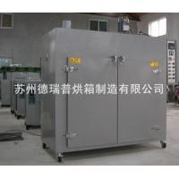 Quality Electronic compo… Capacitor oven for sale