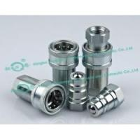 Wholesale Ball Velves Type Hydraulic Coupling(Steel) from china suppliers