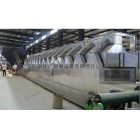 Quality Chemical Powder Material's Drying for sale