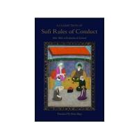 A Collection of Sufi Rules of Conduct