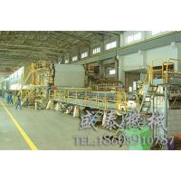 Quality ZGW1092-4200mm series of fine paper, newsprint production line for sale
