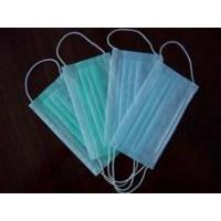 Wholesale Disposable Facewear Face Mask from china suppliers
