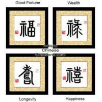 Wholesale Framed Chinese Calligraphy from china suppliers