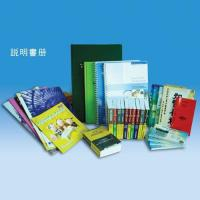 Wholesale Booklet & Menu from china suppliers