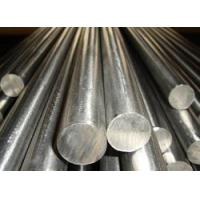 Wholesale ASTM5120 alloy steel from china suppliers