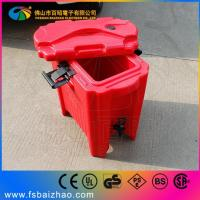 Quality Beverage container for hot and cold for sale