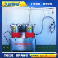 Quality Trace type foaming machine for sale
