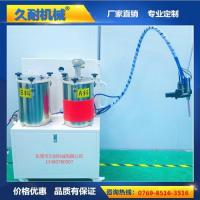 Two-component PU precision plastic irrigation machines