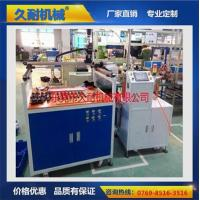 Wholesale Automatic irrigation plastic machines (combined) from china suppliers