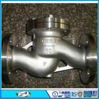 Quality Marine Suction Check Valve for sale
