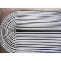 Wholesale JIS G3462 STBA 22 U bend /shaped alloy steel pipe/tube from china suppliers