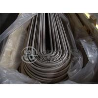 Wholesale STPA 22 U seamless shaped alloy steel tube/pipe for pressure purpose from china suppliers