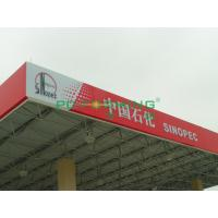 Quality Advertising plastic signage for sale