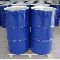 Wholesale Ethylene glycol monobutyl ether (EB) from china suppliers