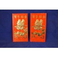 Quality Red packets (RP4) for sale