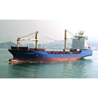 1300TEU container vessel