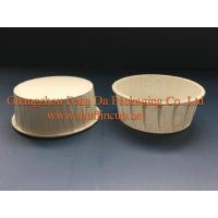 Quality White Baking Cup for sale