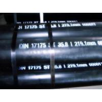 Wholesale DIN17175 Steel Seamless Pipe from china suppliers