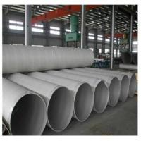 Stainless steel pipe stainless steel oil gas pipe tube