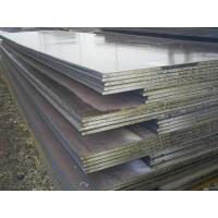 Wholesale Alloy Steel Plate P11 from china suppliers