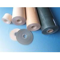 Quality PM 6520 (Paper/Pet film) for sale