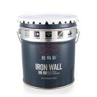 Exterior Wall Paint DE701/2 The Iron wall