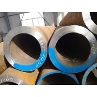 ASTM A213 alloy steel pipe