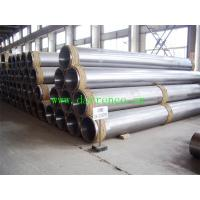 15NiCuMoNb5-6-4(WB36)Forged thick wall steel tube
