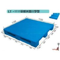 Wholesale 11111 Food Use Pallet from china suppliers