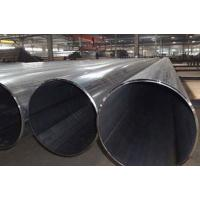 Quality Steel Pipe LSAW ASTM A671 A672 Steel Pipe for sale