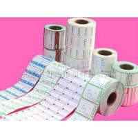Quality Label use classification Sales tags for sale