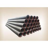 Wholesale BS 3059 Superheater Tube from china suppliers