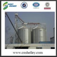 Hopper Bottom Silo 1000t insulated grain storage paddy rice storage silo