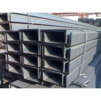 Wholesale Structural Steel CHANNEL STEEL from china suppliers