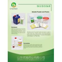 Wholesale PRODUCT CATALOGUE PRODUCT CATALO... from china suppliers
