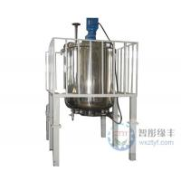 Quality Vacuum emulsifying mixer Water bath, storage tank for sale