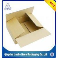 Quality brown cardboard food box for sale