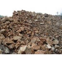 Wholesale Radiation proof material from china suppliers
