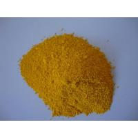 Quality 1328 SuperFast Yellow GRP for sale