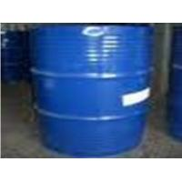 Wholesale Diethylene glycol DEG from china suppliers