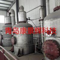 Quality ZLD for Hazardous Waste Industry for sale