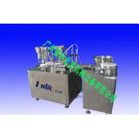Quality FHGN-2 Filling- Inner Cork -Capping In One Machine for sale