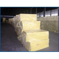 Glass wool board High quality heat insulation glass wool