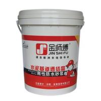 Quality Interior Wall Paint Cementitious Capillary Crystalline for sale