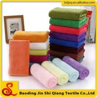 Quality High quality strong suction parlor special microfiber towel for sale