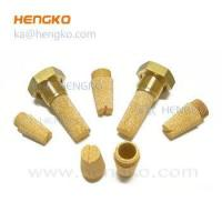 Quality Pneumatic parts sintered bronze silencer for exhaust system for sale