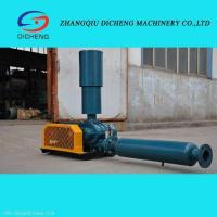 Quality DSR200 Roots Blower for sale