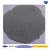 Quality nano silica/reolosil fumed silica for sale