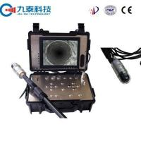 Quality Chemical Reaction Tank Inspection Camera for sale