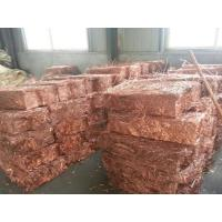 Quality Metal Copper Scrap for sale